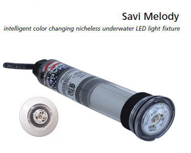 Savi Melody Nicheless Lights 100 Cord Amp 100w Transformer